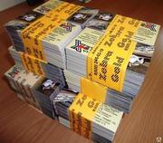 Заказать изготовление визиток,  листовок,  пластиковых карточек,  полигра