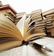 сборники тестов для подготовки к ЕНТ,  б/у,  в отл. состоянии